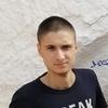 Кристиян, 21, г.София