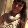 Екатерина, 35, г.Благовещенск (Амурская обл.)