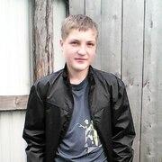 Артем, 20, г.Называевск