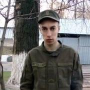 Vitya 23 Черновцы