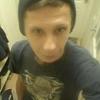 Алексей, 33, г.Старая Купавна