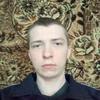 Слава, 20, г.Воронеж