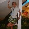 Ирина, 48, г.Северодвинск