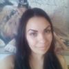 Елена, 26, г.Каховка