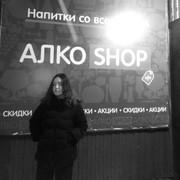 Полина, 17, г.Архангельск