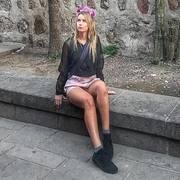 Алина 28 лет (Телец) Гамбург