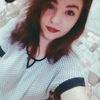 Anastasia, 19, г.Красноярск