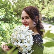 Татьяна, 28, г.Белгород