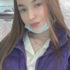 Arina, 18, г.Новосибирск