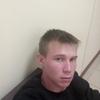 Павел, 21, г.Пермь