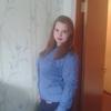 Танечка, 23, г.Бобровица