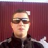 влад, 18, г.Атамановка
