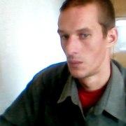 Эдуард, 33, г.Чердаклы