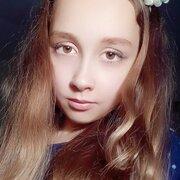Таня, 16, г.Екатеринбург