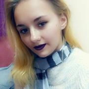 Анастасия, 20, г.Амурск