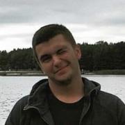 Николай из Днепра желает познакомиться с тобой