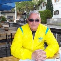 Alex  Ratner, 73 года, Рак, Берлин