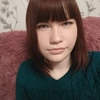 Olga, 16, г.Ровно