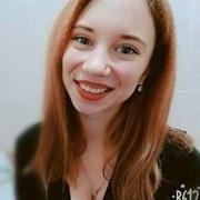 Алёна, 22, г.Лысьва
