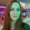 Елизавета, 40, г.Ростов-на-Дону