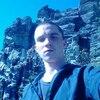 Олег, 23, г.Иркутск
