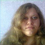 Ольга, 29, г.Новомосковск