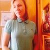 Маргарет, 24, г.Сумы