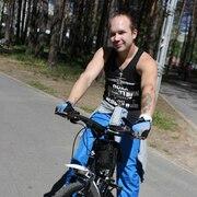 Евгений 32 года (Скорпион) Лянторский
