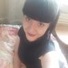 Сабина, 26, г.Пермь