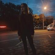 Алёна, 20, г.Нальчик