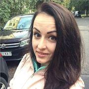 Маргарита, 30, г.Челябинск