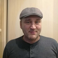Александр, 44 года, Стрелец, Ногинск