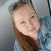 Светлана, 40, г.Кстово