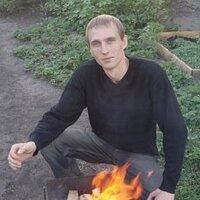 Вадим, 37 лет, Рыбы, Тирасполь