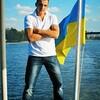 Дмитрий, 36, г.Aleksandria Druga