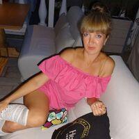 Елена, 22 года, Скорпион, Каменское