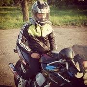 Виталий, 24, г.Гвардейск