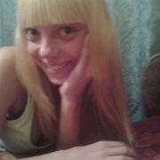 Катюшка, 29, г.Анжеро-Судженск