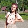 Кристина, 18, г.Киров