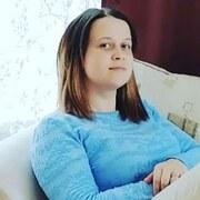 Наталья Маркина, 24, г.Архипо-Осиповка