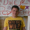 Саша, 19, г.Каменск-Шахтинский