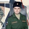 леон, 20, г.Краснодар