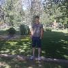 David, 24, Dinskaya