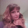 Александра, 27, г.Иркутск