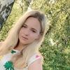 Гала Исаева, 21, г.Рязань
