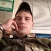 Александр, 32, г.Новороссийск