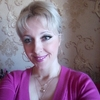 Аленка, 33, г.Сочи