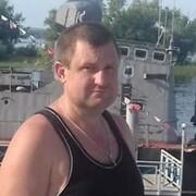 Aндрей 42 года (Рыбы) Наро-Фоминск