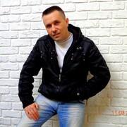 Эд 45 лет (Скорпион) Серпухов