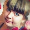 Юлия, 29, г.Магнитогорск